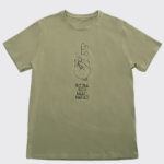 t-shirt_natural_male_face