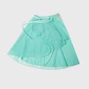 mint_skirt