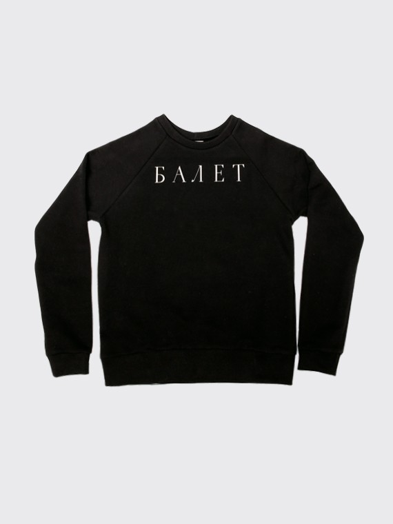 sweatshirt_black_face