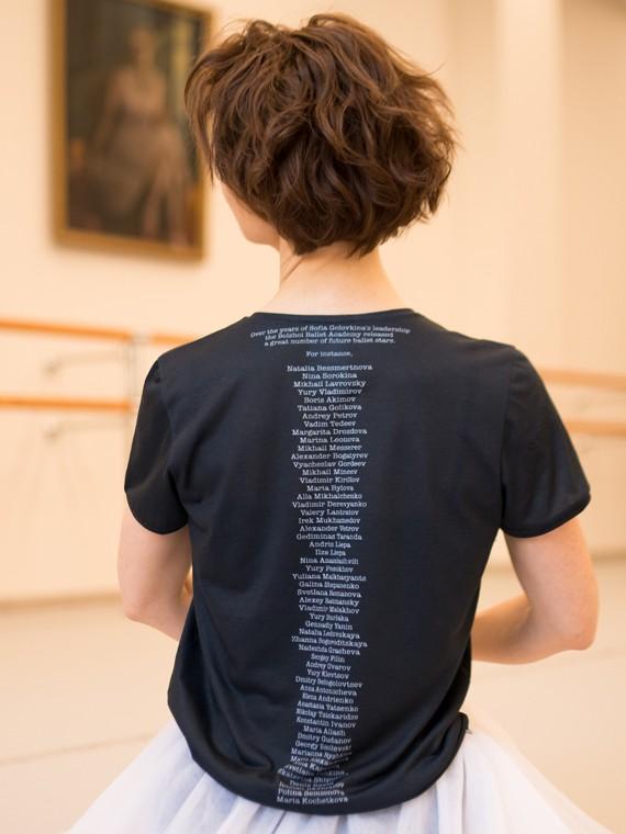 t-shirt_BS_Maria